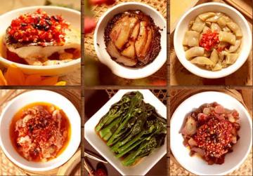 惠州浏阳蒸菜培训 惠州浏阳蒸菜培训班 惠州浏阳蒸菜培训学校