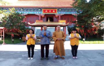 大觉寺慈护功德组第8期慈济活动 救助满文学家庭