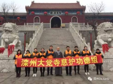 大觉寺慈护功德组第18期慈济活动 再次救助范玮元家庭