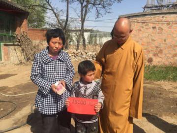 大觉寺慈护功德组第22期慈济活动 再次救助王文越家庭