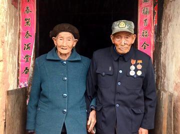 致敬曲靖马龙籍98岁抗美援朝老兵马清华