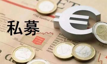 第52期:可投资数字资产的香港LPF有限合伙基金介绍