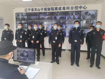 教育整顿正当时 辽宁省关山子强制隔离戒毒所清号搜查在行动