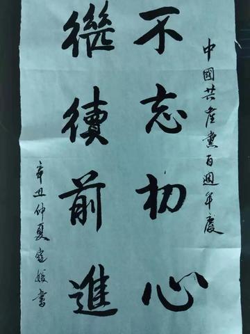省关山子戒毒所庆祝建党100周年主题系列活动展播(二)