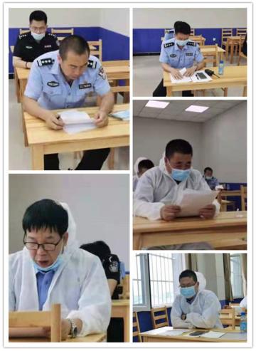 辽宁省关山子强制隔离戒毒所 召开2021年第二季度教育矫治工作会议