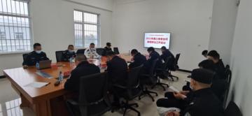 辽宁省关山子强制隔离戒毒所召开2021年第三季度教育矫治工作会议