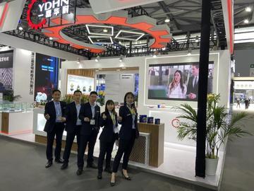 上海PTC——杭州一鼎传动邀您共享传动行业盛会