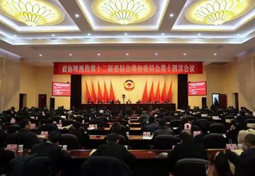 李香菊代表盟省委在省政协十二届十四次常委会上发言