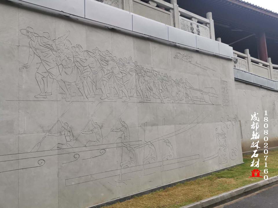 四川青石浮雕墙厂