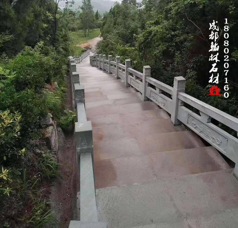 四川小型青石梯步欄杆