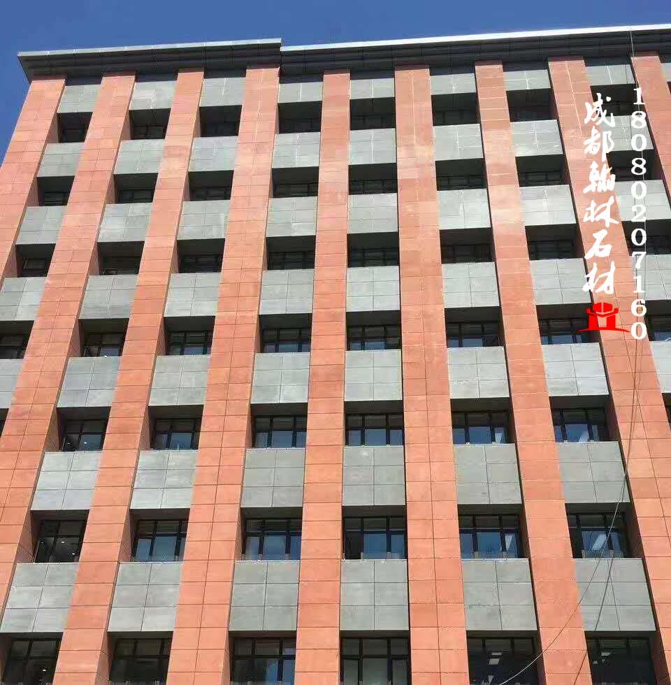 四川丹霞石幕墙板生产厂家
