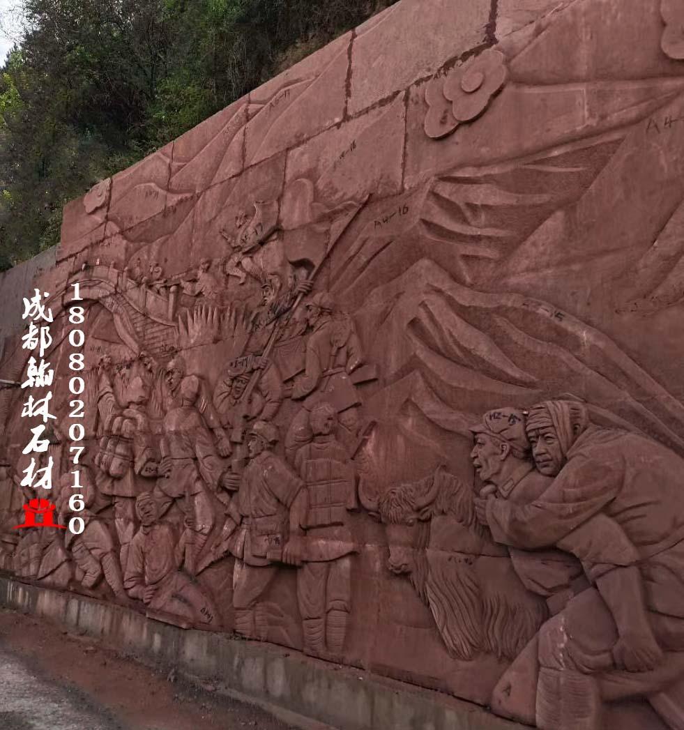 四川丹霞石浮雕墙_浮雕雕刻技术精湛
