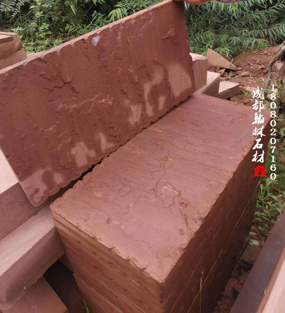 四川红砂石自然面_翰林石材生产厂家
