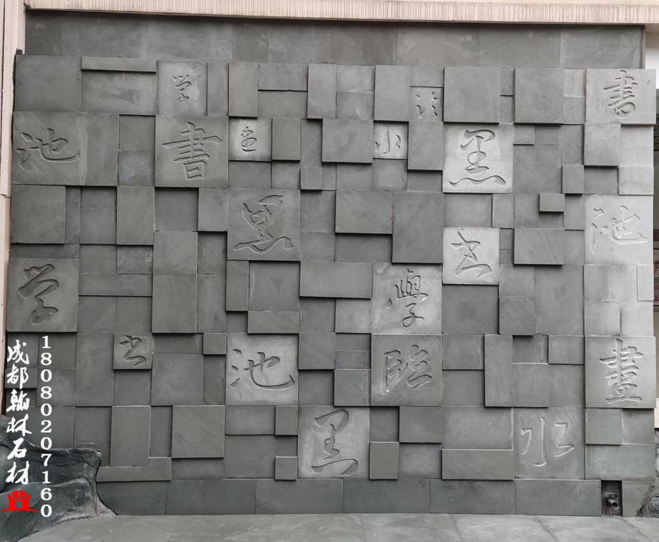 青石活字壁雕四川厂家专业值得信赖