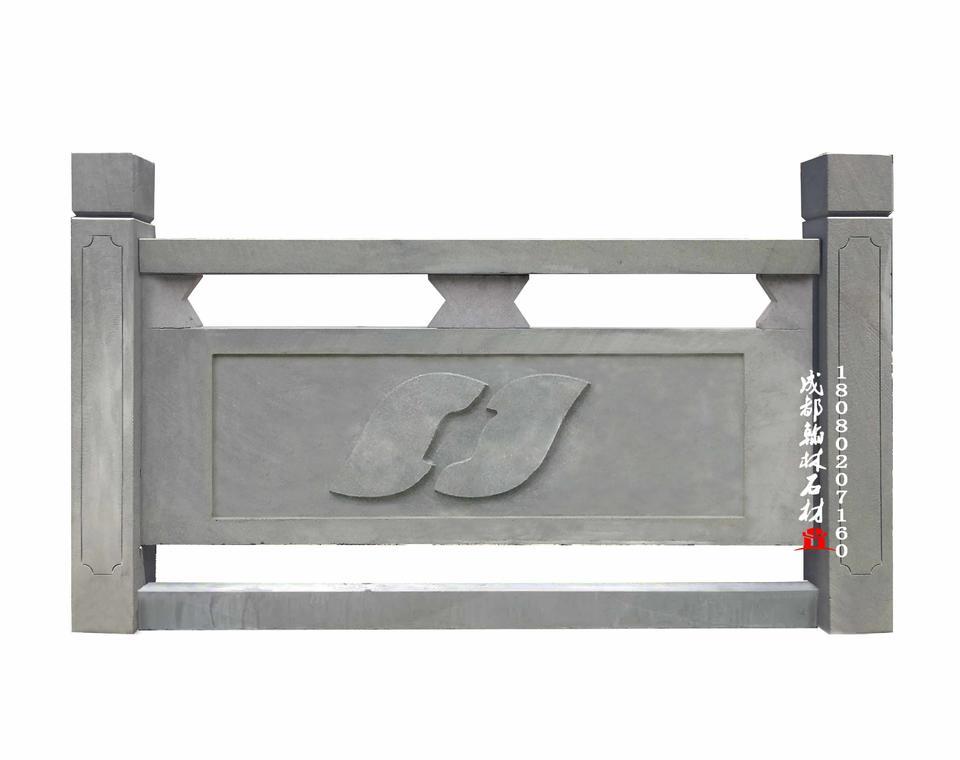 四川青石河道石雕栏杆样式齐全