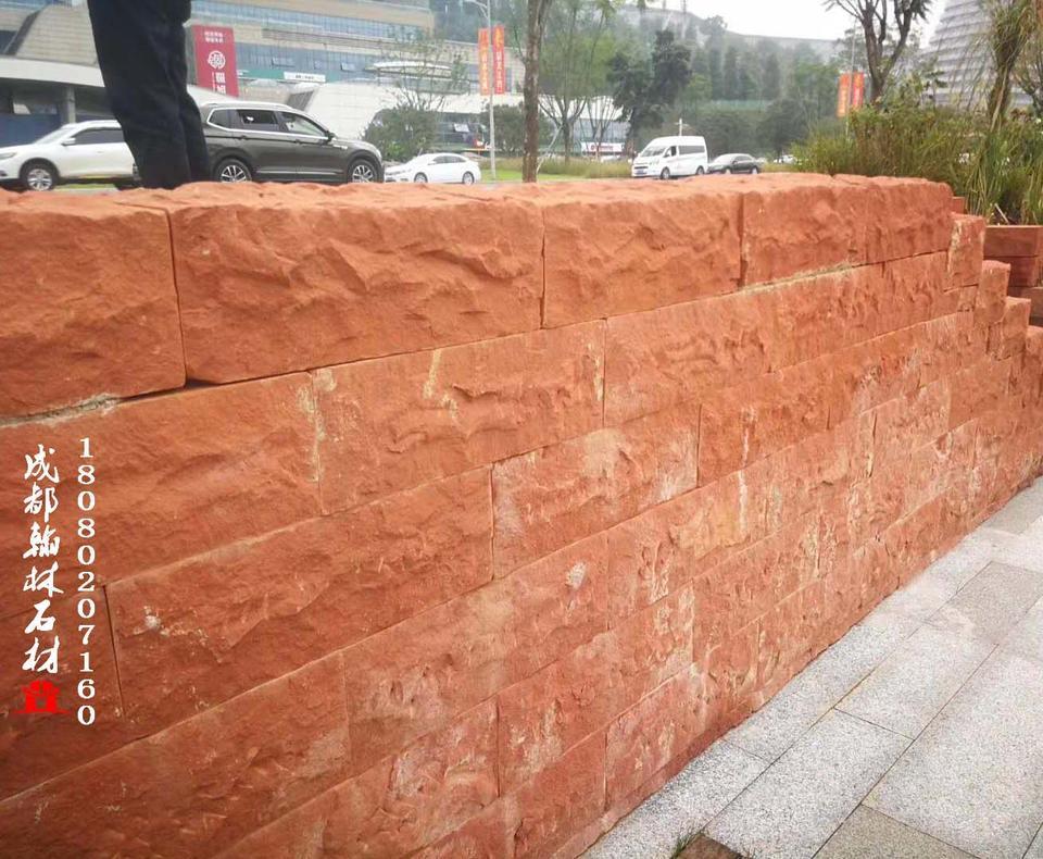 四川红砂石自然面堡坎景观挡墙