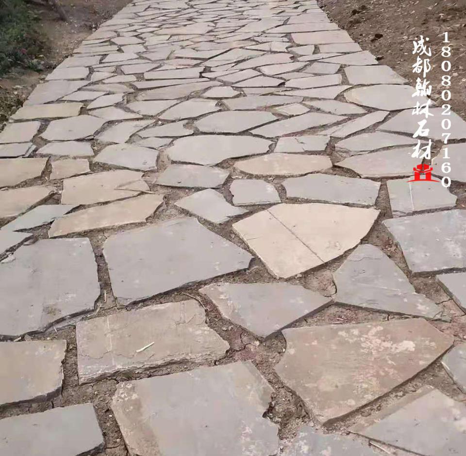贵州青石碎拼厂家专业定制加工