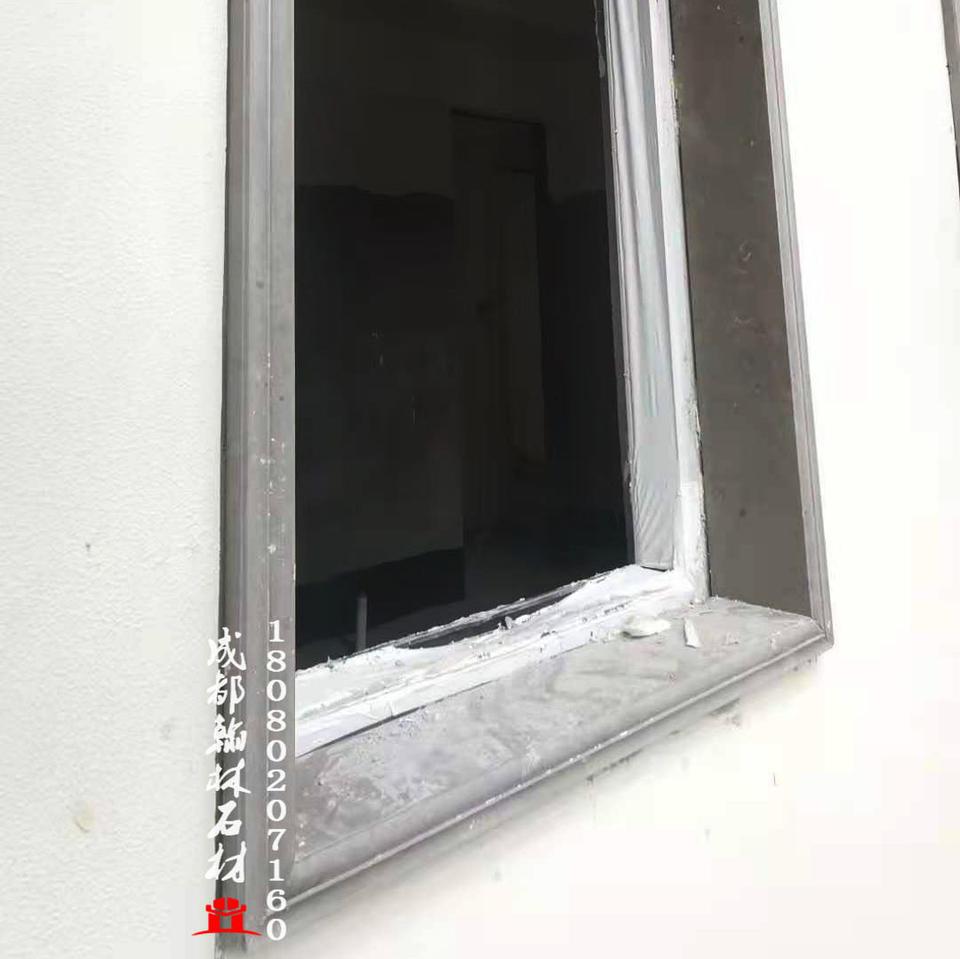 成都工地新中式四川黑砂岩线条门窗套