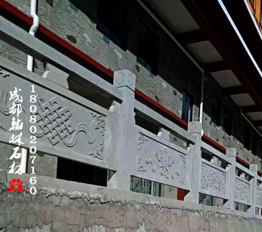 壤塘县县级干部职工周转宿舍附属设施青石栏杆建设项目