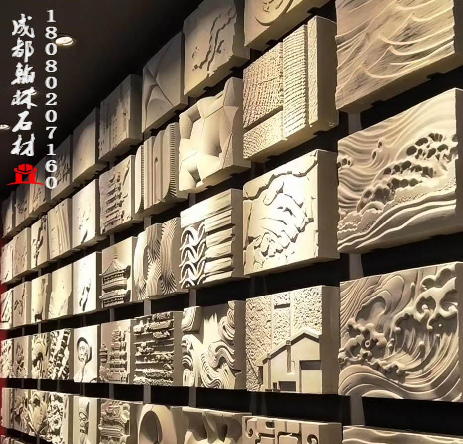 四川黄砂岩专业定制加工浮雕墙厂