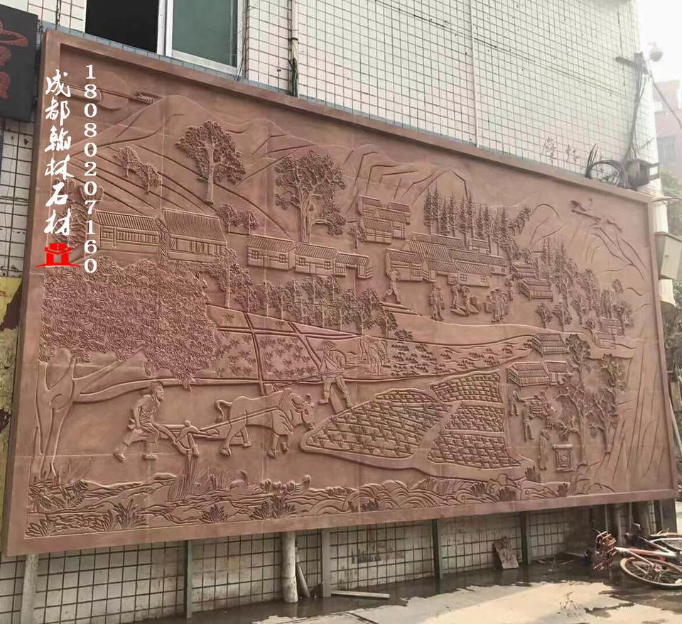 农业主题红砂石浮雕精工制作
