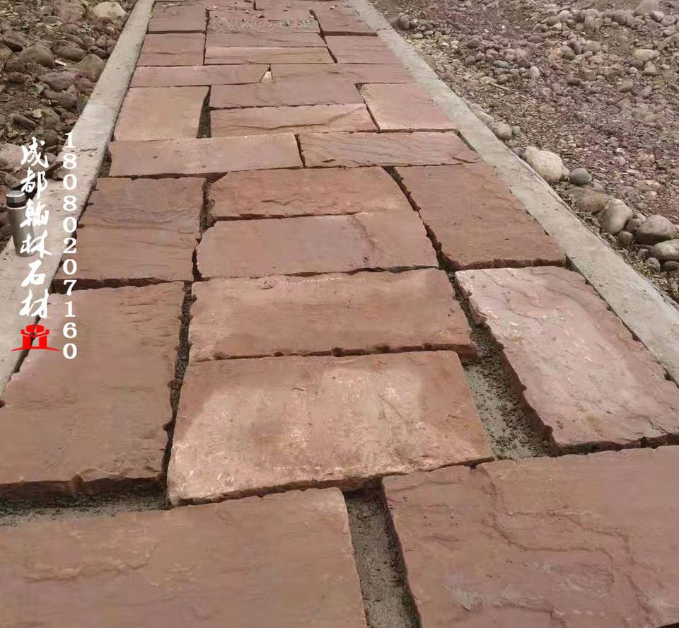 四川自然面红砂石厂人行道板图片