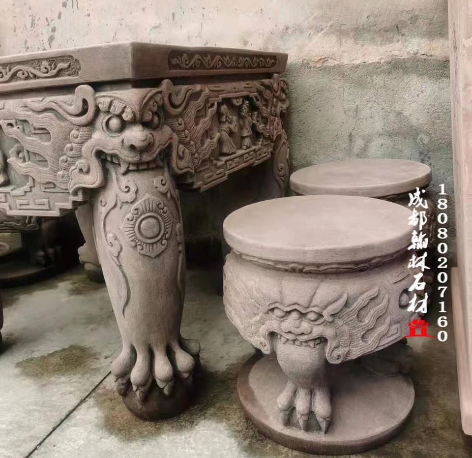 四川石雕石桌厂家技术精湛