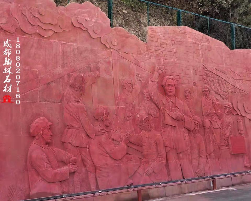 红砂岩四川石浮雕墙壁