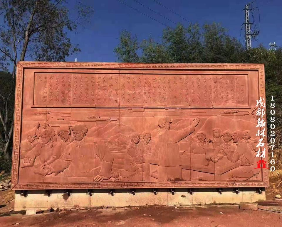 保证做工品质红砂石浮雕四川厂家