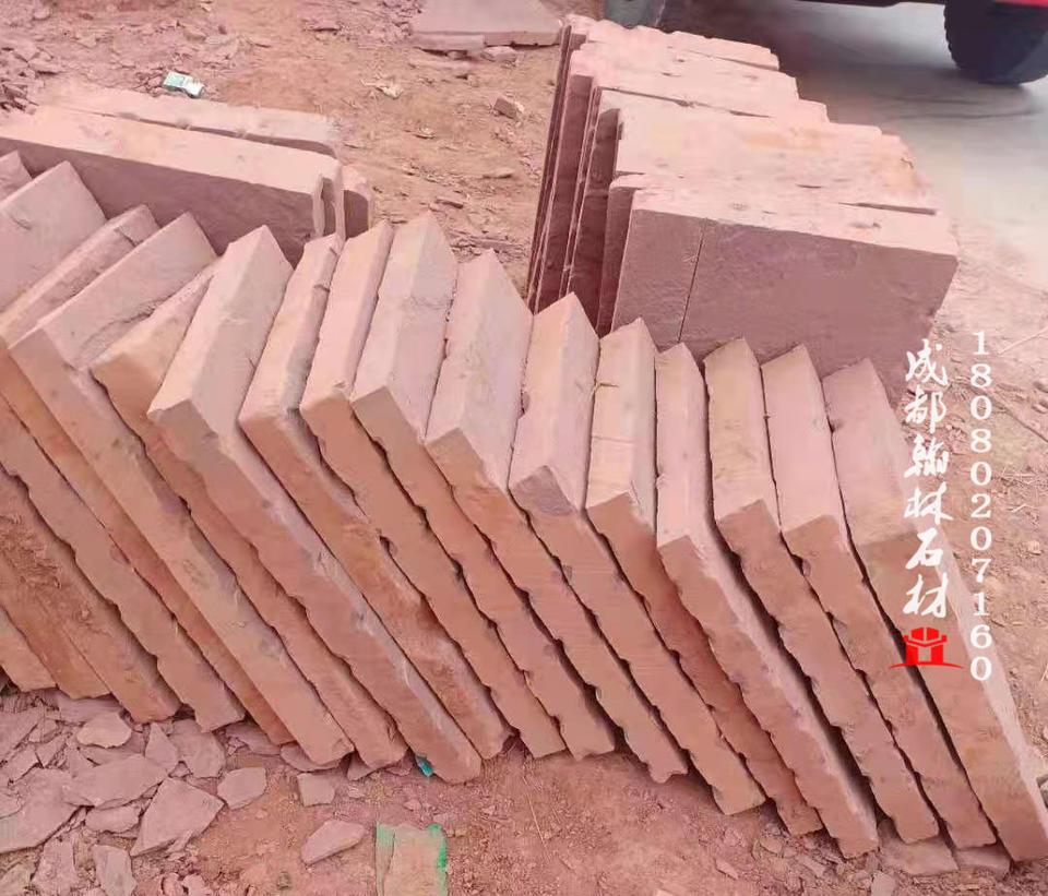 厂家直销四川老石板红砂石自然面