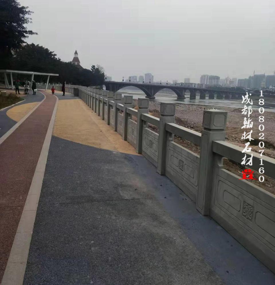 四川洪雅工地青石河道栏杆保证做工品质