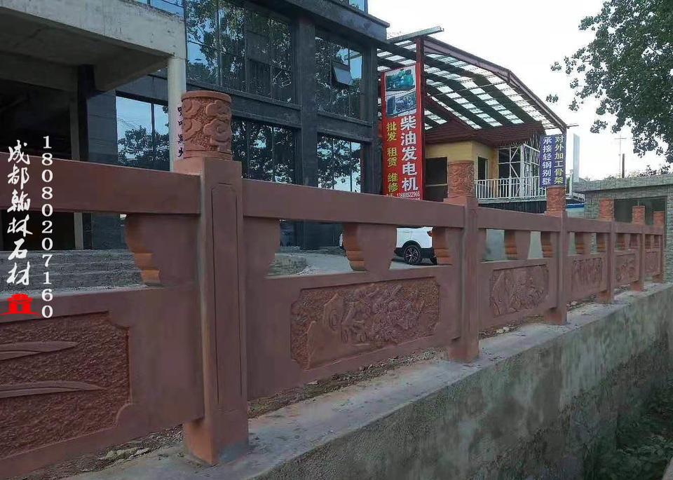 红砂石栏杆厂家常年不间断供应