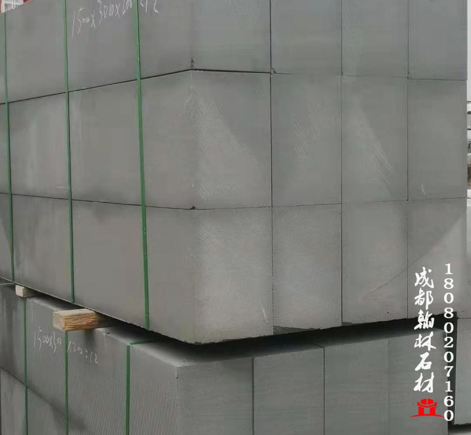 四川隆昌青石绿砂岩栏杆厂家专业定制批发