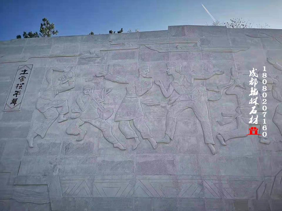 四川技术精湛花岗岩浮雕墙