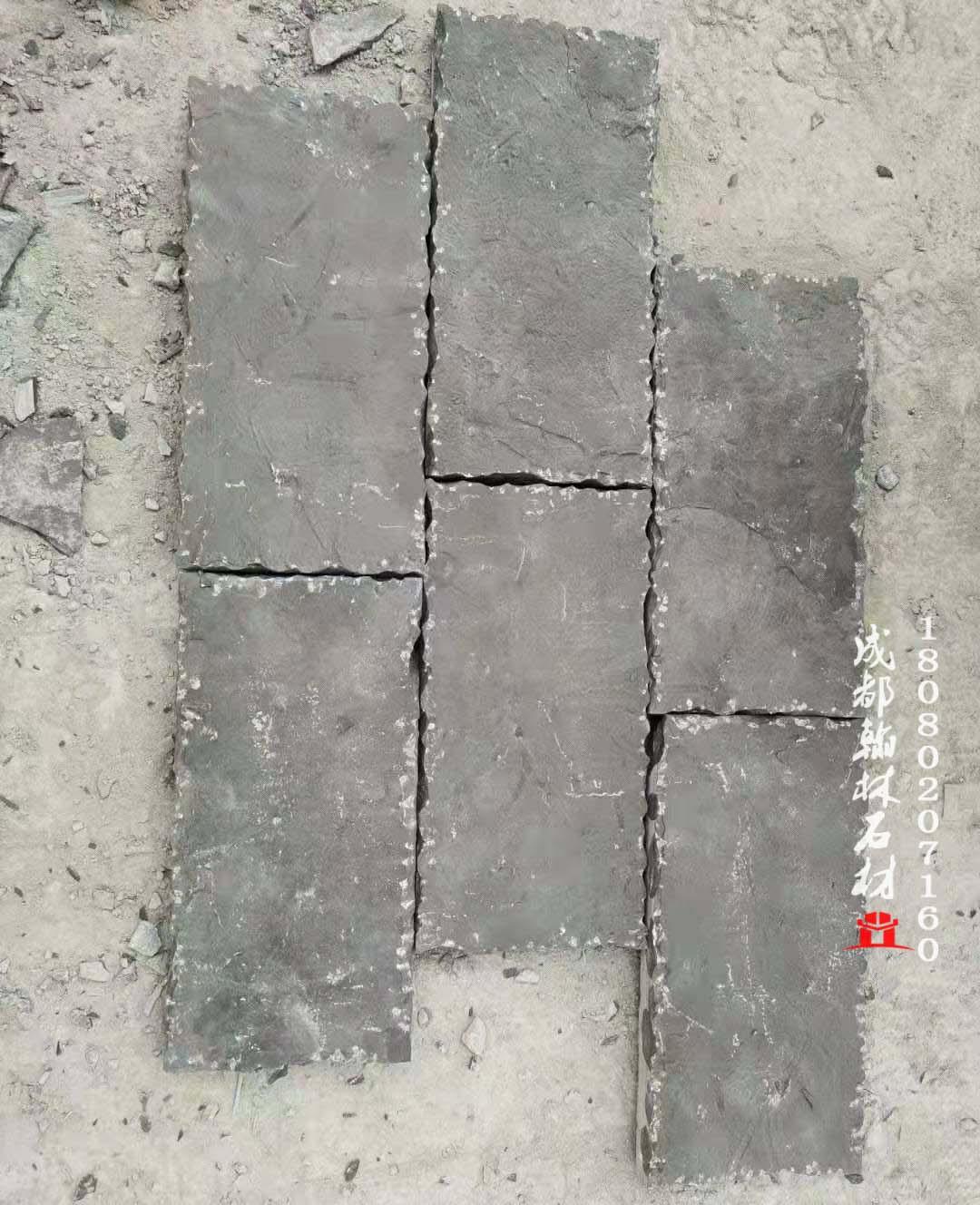 四川青石板复古原石(荷叶边)厂家直销价更低