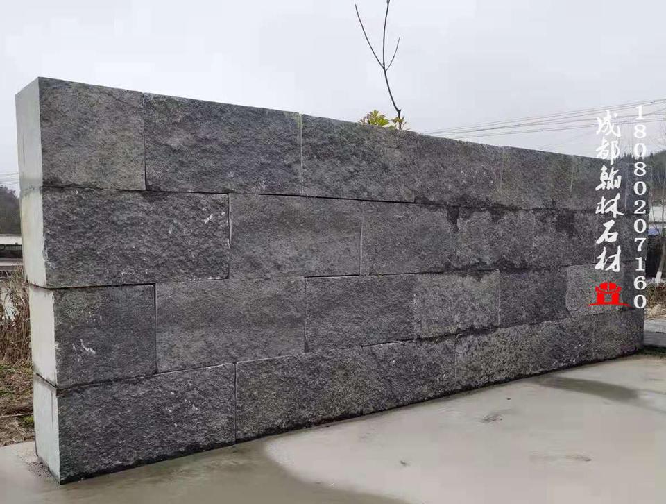 黑青石自然面挡墙生产四川厂家