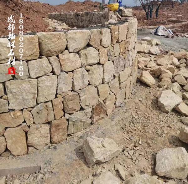 黄砂石乱型碎拼挡墙|承诺守信