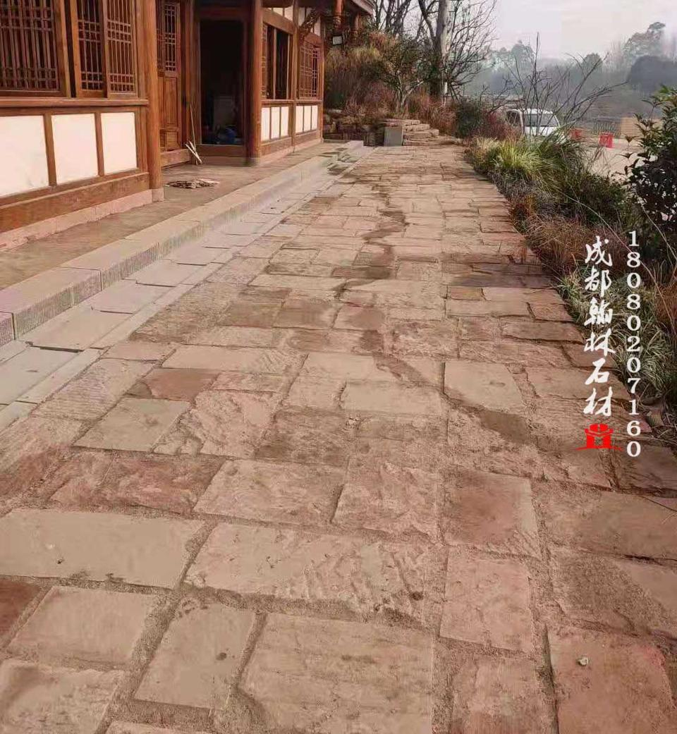 仿古红砂石自然面地铺板价格