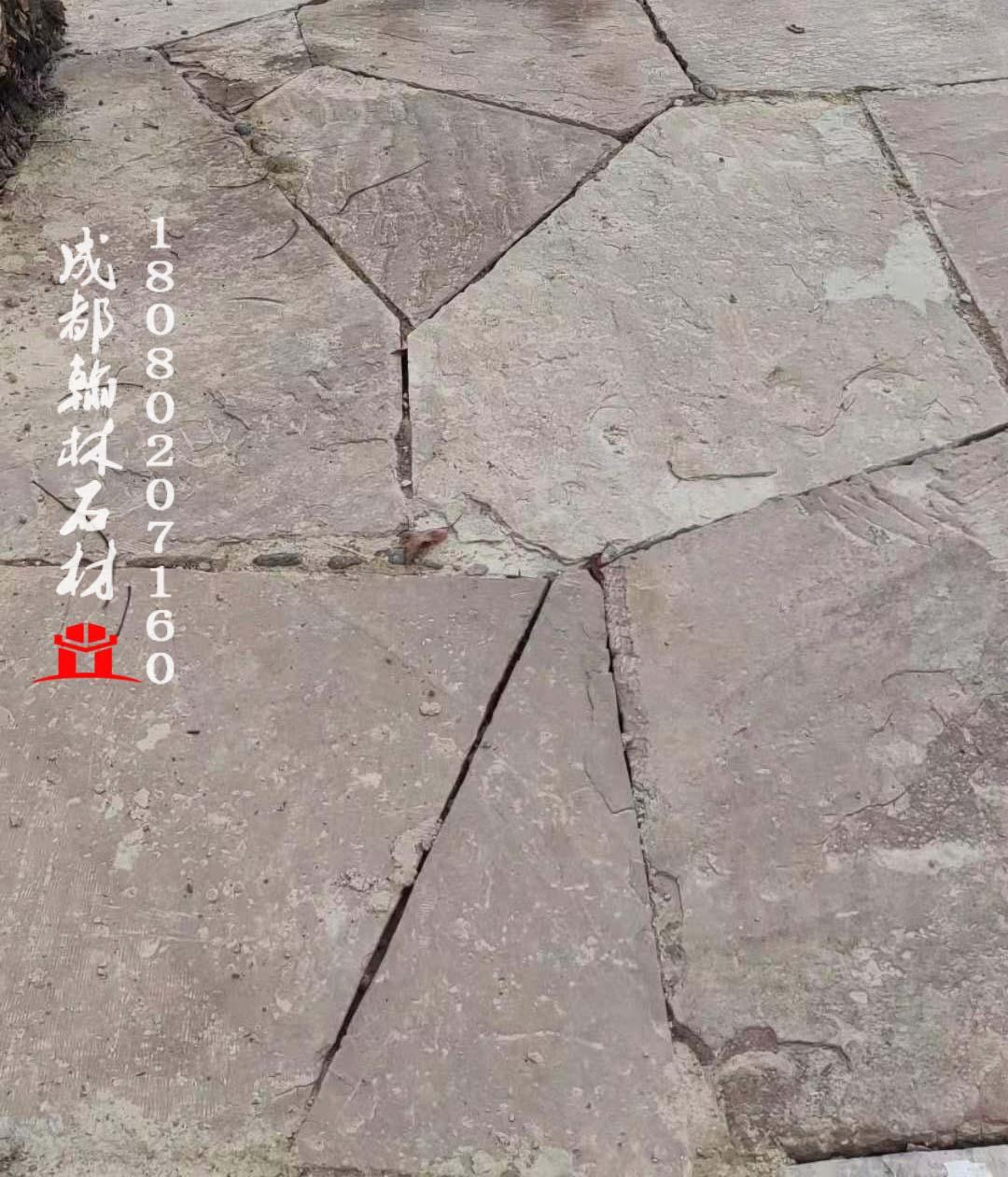 老石板自然面步道四川重庆厂质地好价更低