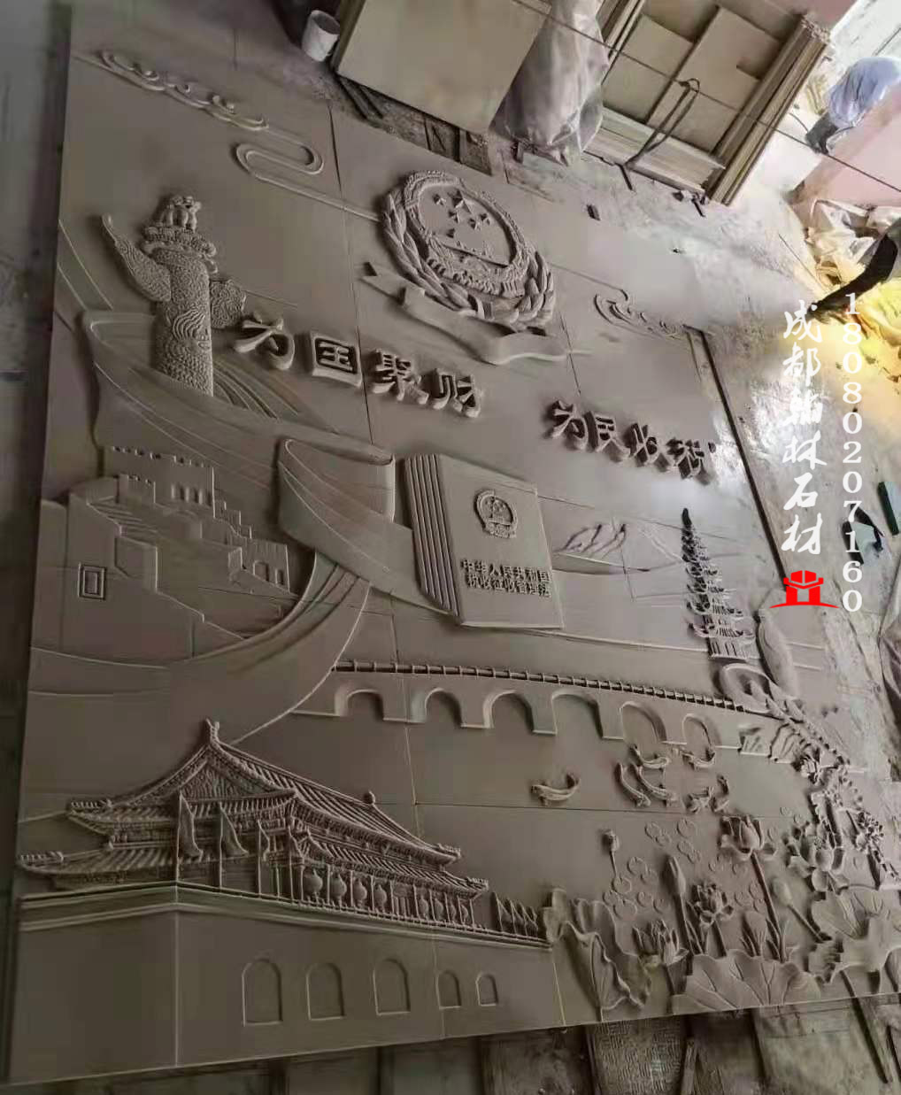 税务局主题石材浮雕墙