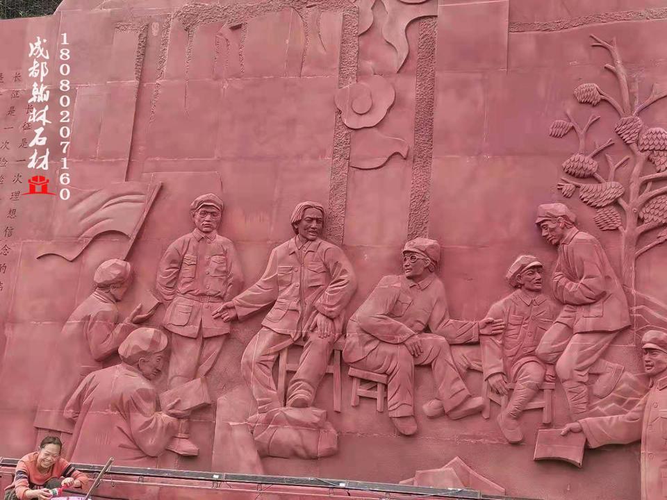 四川定做红砂岩浮雕墙 服务至上