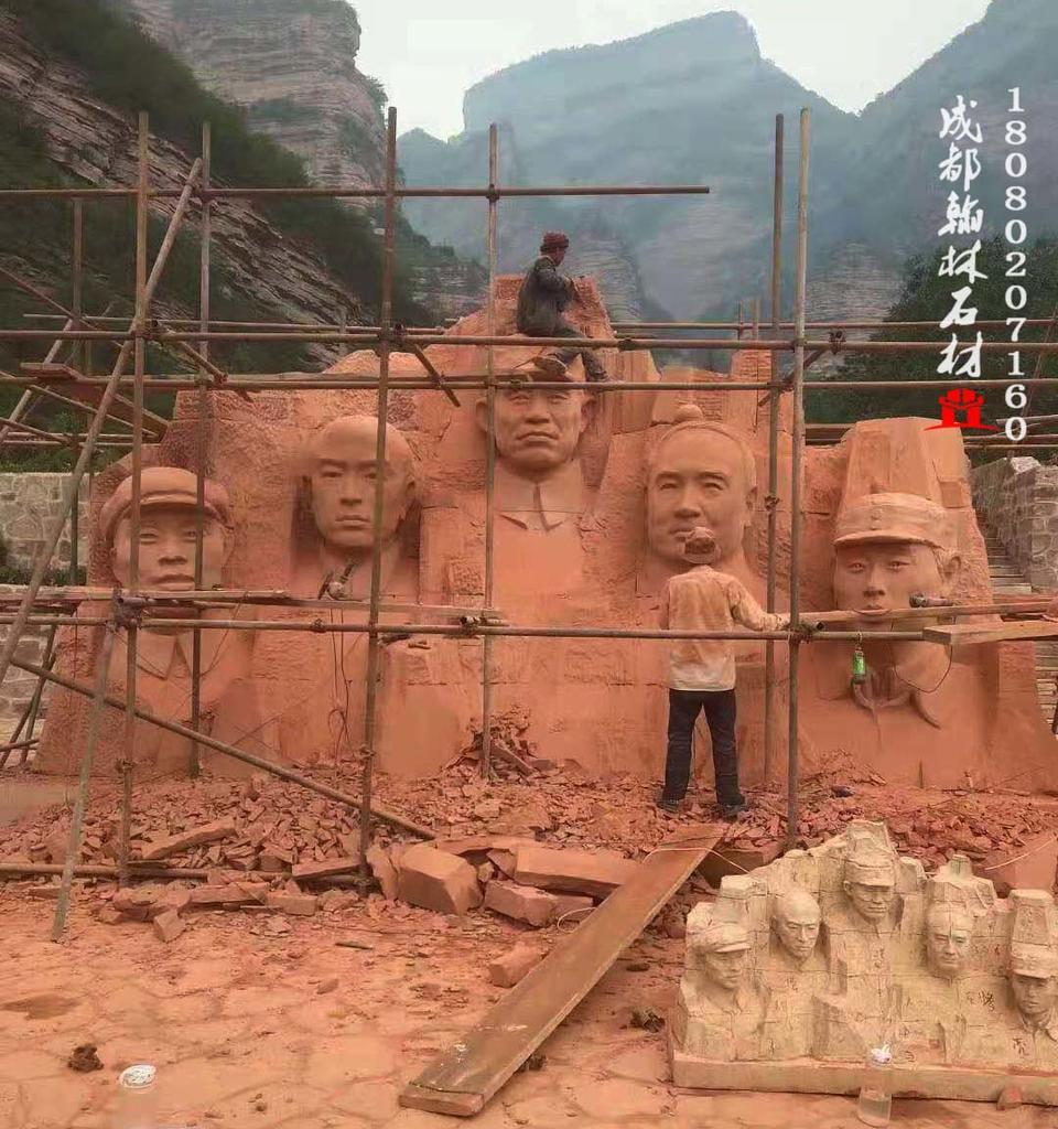 四川红砂岩浮雕墙制作生产厂家