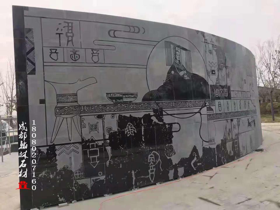 四川中国黑浮雕墙厂家
