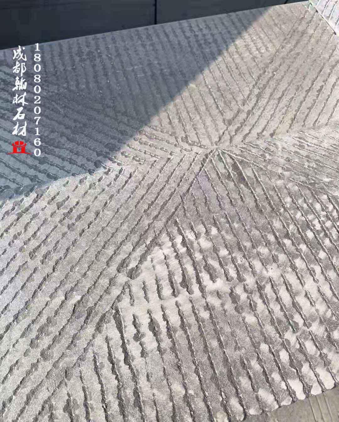 四川黑砂岩手打錾道面厂家专业定制加工