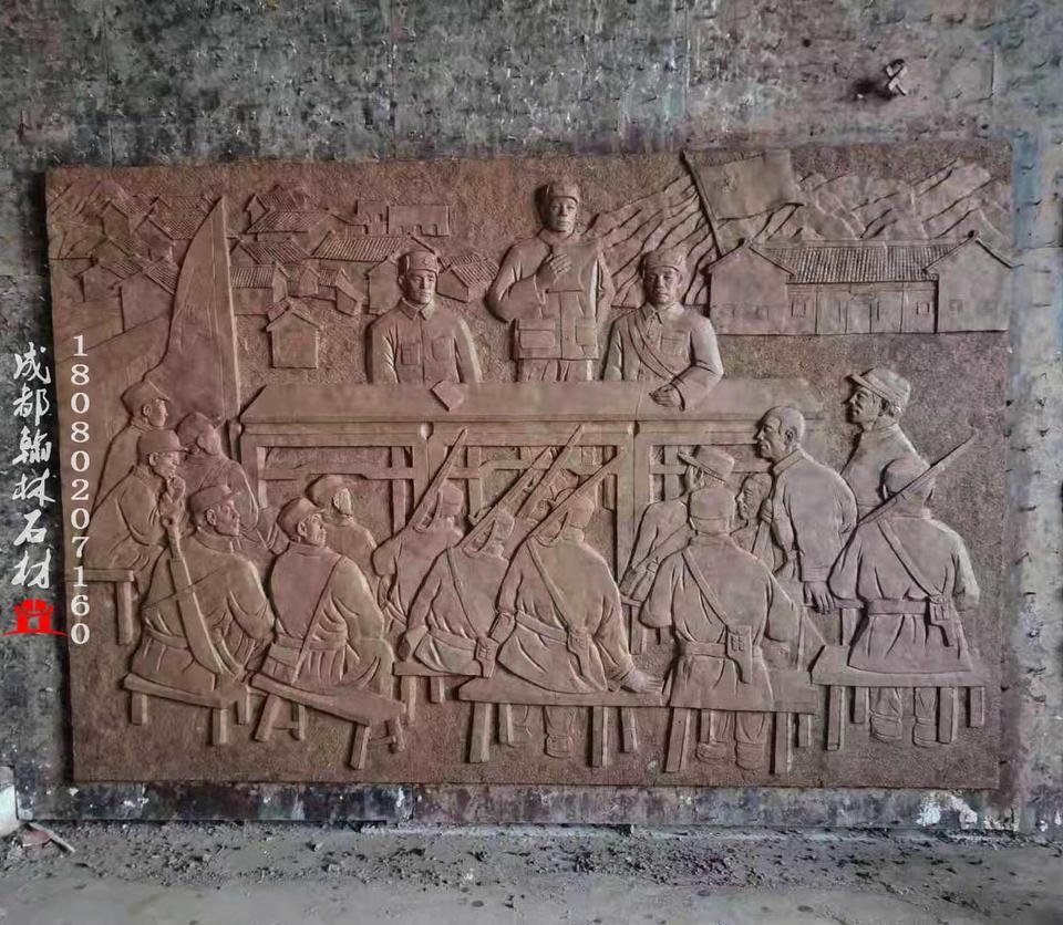 四川定制精选红砂岩浮雕墙厂家