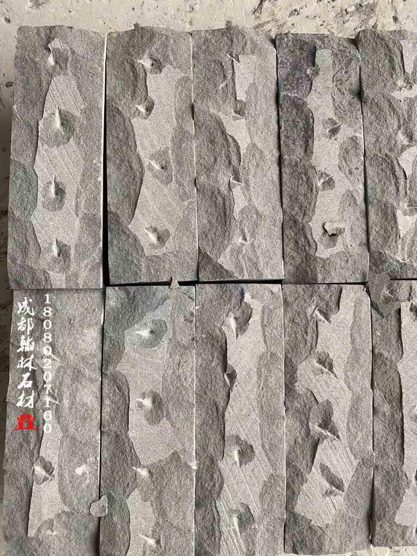 四川黑砂岩仿古手打自然面生产厂