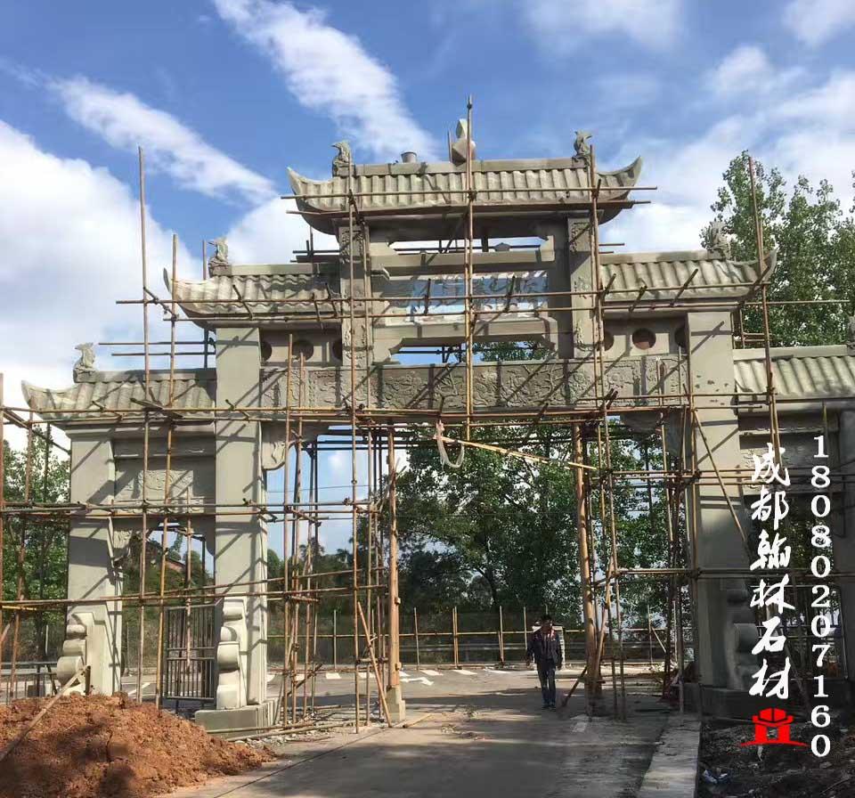 四川厂家精工制作安装青石牌坊