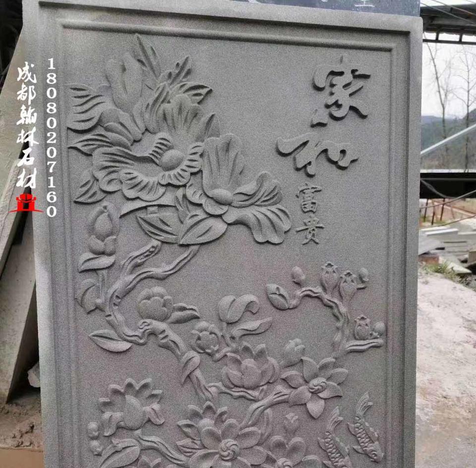 四川厂家供应青石浮雕