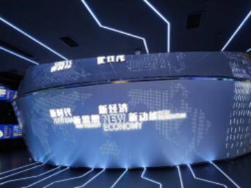 2020年10月29日成都高新区新经济发展局召开了2020年度成都市高新区梯度培育新经济企业,颁发了本次瞪羚企业的获奖企业,四川吉石科技有限公司荣列其中