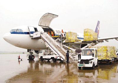 行包、集装箱货运、国内航空业务。